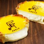 【レイクタウン】パブロのチーズタルトは美味いのか?
