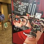 片桐仁「ギリ展」@イオンレイクタウンはいつまで?レビューも書きます。